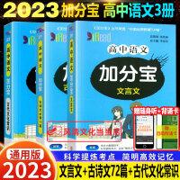 龙门专题高中生物遗传与进化龙门书局2020版