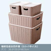 家居生活用品收纳箱四件套整理箱装衣服的箱子收纳储物箱收纳盒塑料储物盒有盖 2小+1中+1大