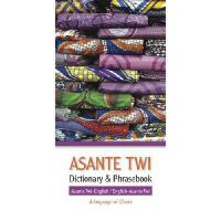 【�A�】Asante Twi-English/English- Asante Twi Dictionary & Phra