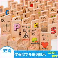 adfenna1-3-6周岁2-4岁5半7岁 小孩子玩具 积木