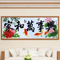 绣好的十字绣成品家和万事兴荷花鲤鱼客厅挂画人工绣好的成品