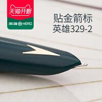 官方总厂出品HERO英雄钢笔329-2箭标铱金笔怀旧收藏经典学生用商务成人书法签字书写练字墨水笔铱金笔旗舰