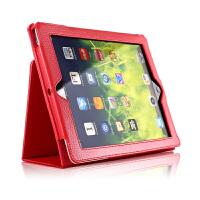 iPadMini2/3苹果迷你二i派保护皮套me279ch外壳平板电脑a1489全包 mini 1/2/3-荔枝纹-大