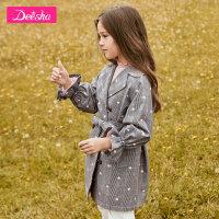 【秒�㈩A估�r:79】笛莎童�b女童格子外套2020秋季新款中大童�和�小女孩�坌碾p�语L衣