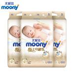 moony极上通气系列腰贴型 S82片(3包装)
