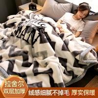 铺床的绒毯。珊瑚绒毯子冬季双层加厚保暖法兰绒毛毯被子垫床单人宿舍学生午睡 双层加厚200X230cm 约9斤