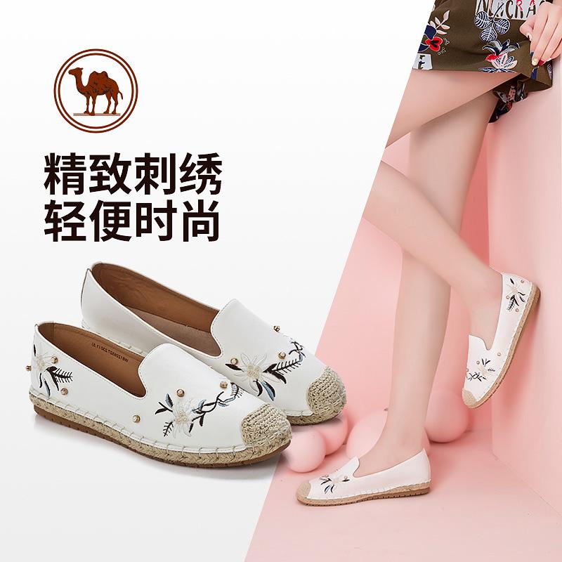 骆驼牌女鞋春季新款时尚刺绣平底渔夫鞋舒适套脚休闲乐福鞋单鞋女