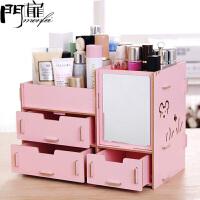 化妆品收纳架 DIY带镜子桌面护肤品洗漱用品收纳盒抽屉式首饰置物架整理盒