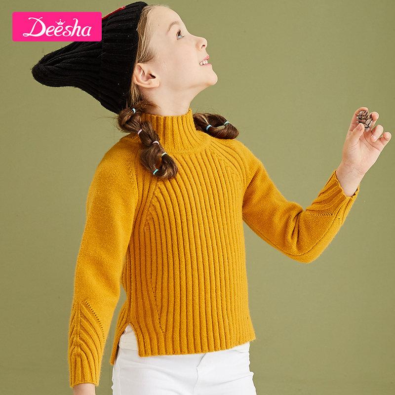 【3件3折后到手价:59】笛莎童装女童装打底衫冬装新款中大童套头上衣儿童高领毛衣针织衫专区3件3折