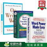 Word Power Made Easy单词的力量英文原版+韦氏字根词根词典Merriam Webster's Voc
