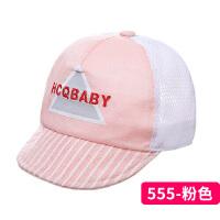 儿童帽子男 潮 棒球帽2-5岁夏季男童女童新款时尚街头遮阳防晒帽2327 均码 2-5岁