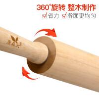 【支持礼品卡】家用橡胶木实木质滚轴擀面杖棍 擀面杖中号7bw