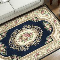 欧式卧室满铺地毯客厅茶几沙发大地毯床边毯长方形 蓝