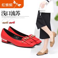 红蜻蜓女单鞋年春季新款低跟流苏浅口女单鞋低跟时尚女鞋