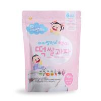 韩国婴鑫大米原味米饼进口食品儿童婴幼儿零食宝宝磨牙饼干非油炸
