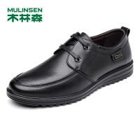 木林森男士皮鞋 秋季新款皮鞋男头层牛皮休闲鞋柔软舒适商务鞋770053101