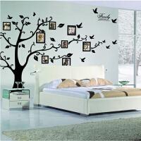 墙贴速卖通背景墙照片墙相片树相框树记忆树墙贴