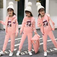 女童冬装套装加绒加厚2018新款童装韩版儿童冬季中大童卫衣三件套 粉红色 加绒加厚