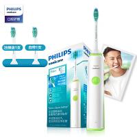 飞利浦(PHILIPS)电动牙刷HX3216声波震动牙刷 充电式牙刷刷头 HX3216/31 果绿色(含一只标准刷头)