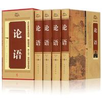 论语全集 图文版精�b4�� 文白对照 中国儒家经典思想哲学做人哲学