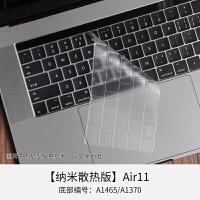 苹果MacBook电脑11 MAC12 Air13笔记本Pro15寸键盘膜超薄保护贴膜