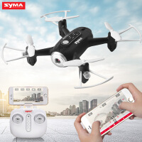 syma司马无人机迷你小型四轴飞行器一键起飞高定航模航拍玩具 X22W 黑色