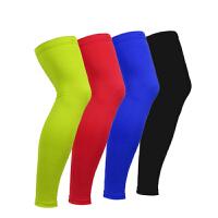 护小腿护膝护腿袜套加长款篮球运动护具防晒保暖男女跑步骑行裤袜 黑色(单只装)送护腕 XL