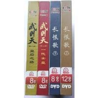 CCTV百家讲坛 蒙曼主讲系列:武则天第一部皇后之路+武则天第二部一代女皇+长恨歌上下全集 36DVD 中国历史 中国