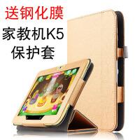 保护套适用于步步高家教机K5儿童平板电脑8英寸学习机套壳包