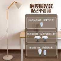 【限时7折】麦木木北欧落地灯创意客厅卧室书房LED简约现代可调光立式台灯