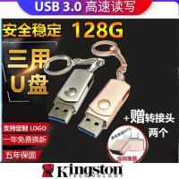 正品金士�DU�P128g3.0高速正品�W生�k公手�C��X�捎猛ㄓ密��d���P