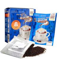 吉意欧 滤泡式 黑咖啡 粉 蓝山口味 8袋装64g 挂耳咖啡