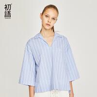 【2件3折价:69元】初语夏季新款蓝白条纯棉衬衣显瘦病号服衬衫女潮漏锁骨上衣