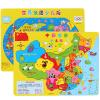 麦宝创玩 中国地图 拼图宝宝 世界地理国家 认知玩具木制拼图 儿童益智互动玩具 中国地图拼图
