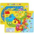 麦宝创玩 中国地图 拼图宝宝 世界地理国家 认知玩具木制拼图 儿童益智互动玩具