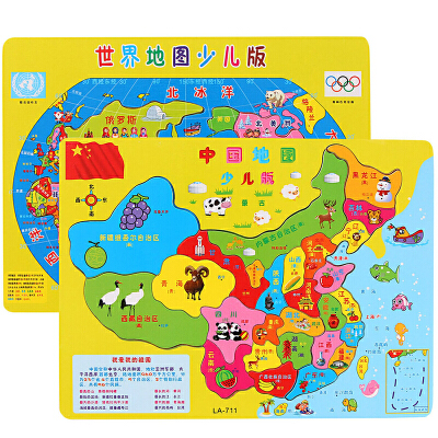 麦宝创玩 中国地图 拼图宝宝 世界地理国家 认知玩具木制拼图 儿童益智互动玩具地理认知 安全环保木制材料 益智启蒙