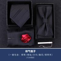 礼服5件套酒红领带男正装商务休闲韩版结婚新郎领结方巾领带夹