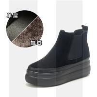 女鞋内增高冬季2018新款马丁靴松糕厚底平底加绒短靴子百搭SN2145 黑色单里 订货1.16发 39 单层