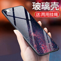 iphone5S手机壳玻璃女款苹果5保护套钢化玻璃5S仙女款苹果5s软套iphone5网红女潮牌