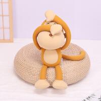 小猴子毛绒玩具大嘴猴公仔长臂吊猴可爱玩偶抱枕娃娃女生生日礼物
