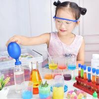 【每满100减50】儿童stem科学小实验套装器材学生玩具物理化学趣味科技手工制作diy材料男女孩生日礼物