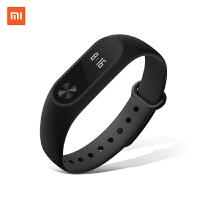 小米(MI)小米手环2 智能运动 心率监测 来电提醒 久坐提醒 LED显示屏 时间显示 防水计步器 无感腕带