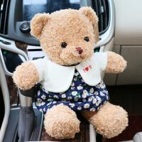 泰迪熊卡通竹炭包活性炭公仔车载娃娃汽车内装饰后窗摆件除味甲醛