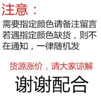 韩国车载手机支架多功能通用汽车用仪表台粘贴式导航座硅胶防滑垫 颜色随机发