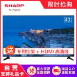 夏普(SHARP)F40YP1 夏普电视40英寸日本原装进口屏 全高清智能WIFI液晶平板电视