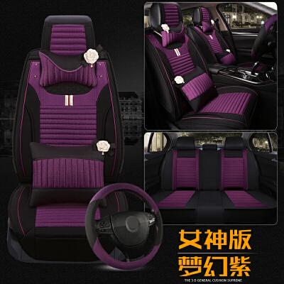 新中华V3V5骏捷FSV FRV H230 H330 H530坐垫套全包汽车座套