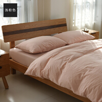 无印全棉四件套纯色简约纯棉素色双人三件套出口日式良品床单床笠