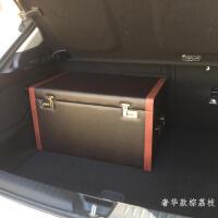 置物箱 后备箱汽车储物箱车载收纳箱皮革密码行李箱整理箱汽车用