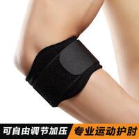 户外运动护具篮球网球高尔夫球加压防护运动护肘