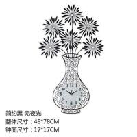 夜光静音挂表花瓶欧式石英钟表创意挂钟客厅现代壁钟 简约黑 带夜光(98*58cm) 20英寸